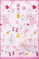 Pościel dla dzieci i niemowląt - Pajacyk różowy
